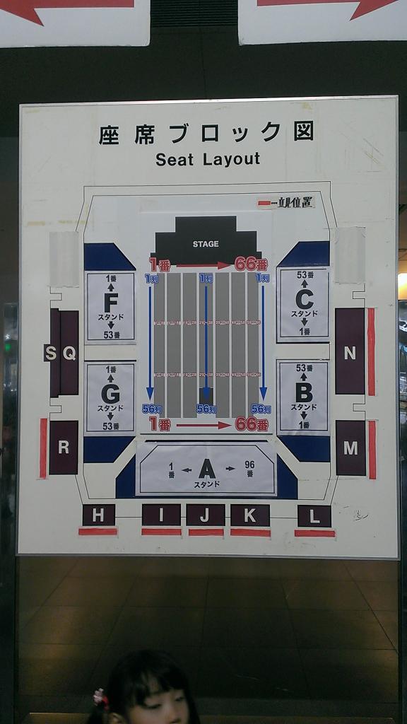 マリンメッセ福岡 ゴールデンボンバー 2014 座席表