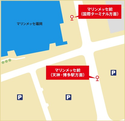 マリンメッセ福岡 バス乗り場