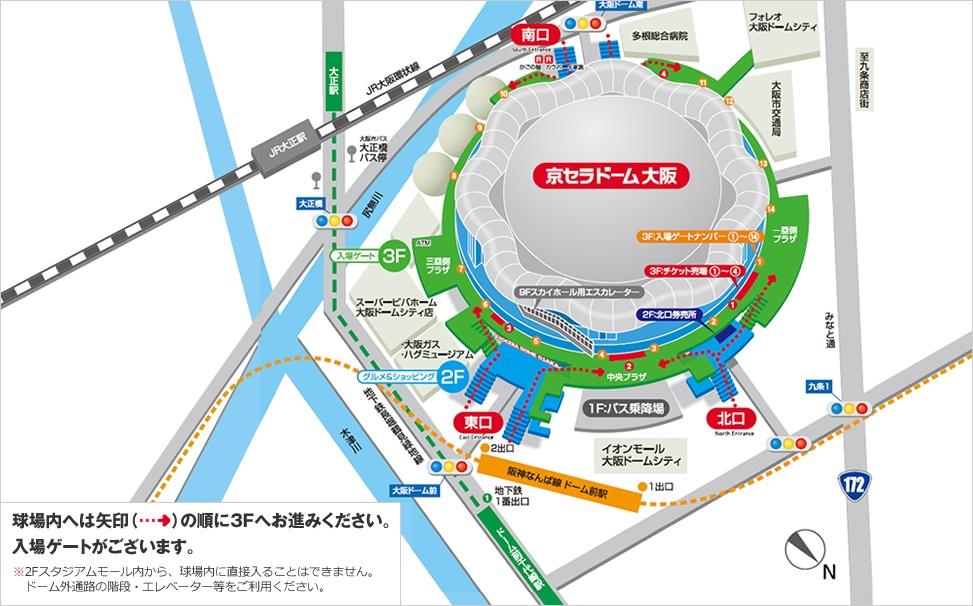 京セラ マップ
