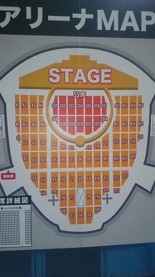 京セラドーム座席表2