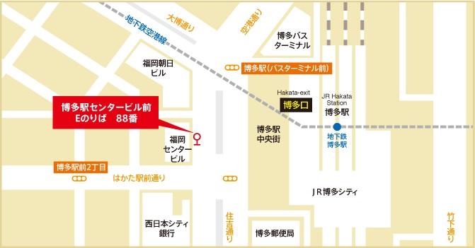 博多駅 バス乗り場