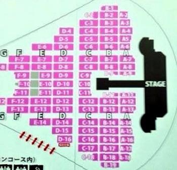 安室奈美恵 座席表 2012