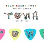 横浜アリーナの座席表が嬉しい!!ゆずがアリーナ☆スタンドまで!!