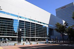 300px-Yokohama_Arena