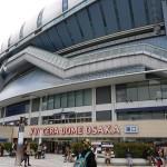 京セラドーム座席表!BIGBANG流アリーナスタンドステージ構成