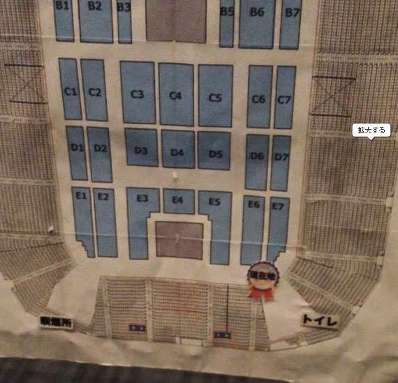 さいたまスーパーアリーナ 座席表 D&E  2015