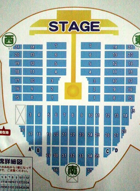 ゆず 2012 座席表