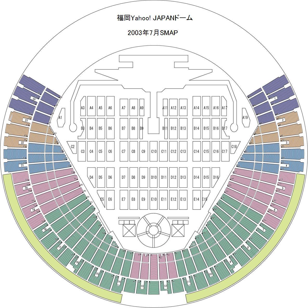 ヤフオクドーム_座席表_smap2003
