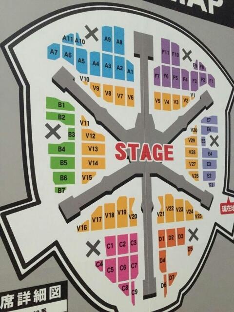 京セラドーム_アリーナ席_座席表_センターステージ_bigbang2014
