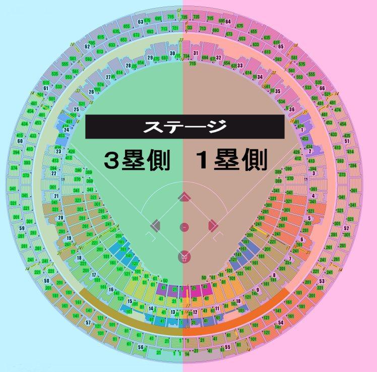 京セラドーム_スタンド席_座席表