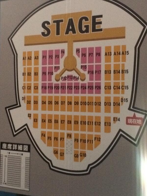 京セラドーム 座席表 東方神起 TOUR2014