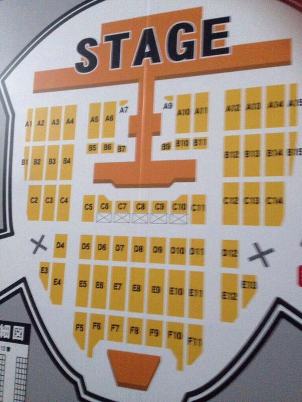 京セラドーム 座席表 YG Family Concert 2014