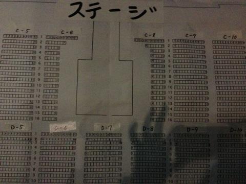 倖田來未 座席表  2013 2