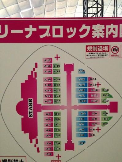 東京ドーム アリーナ 座席表2