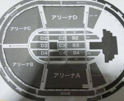 横アリ_センター席_座席表_animax