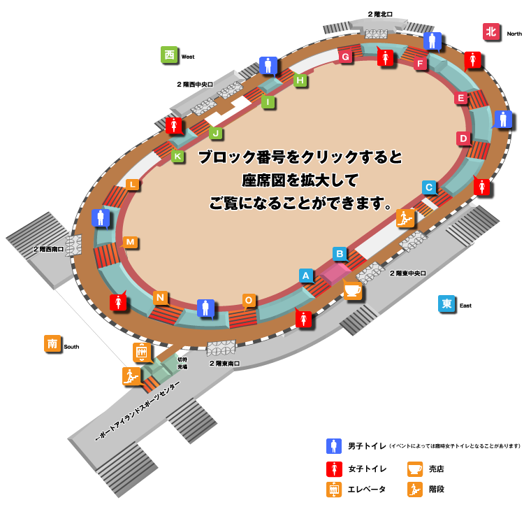 神戸ワールド記念ホール_2F席