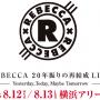 2015-04-21_1426