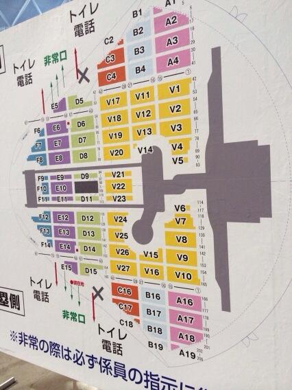 bigbang 座席表 2013-2014 ナゴヤ