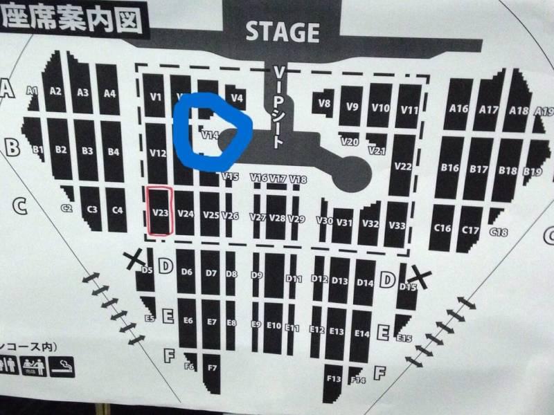 BIGBANG 座席表 2013 ヤフオク 座席表