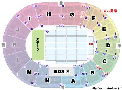「大阪城ホール 座席表」の画像検索結果