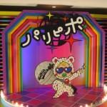 横浜アリーナ新座席表!ジャニーズWESTセンターステージに注目!
