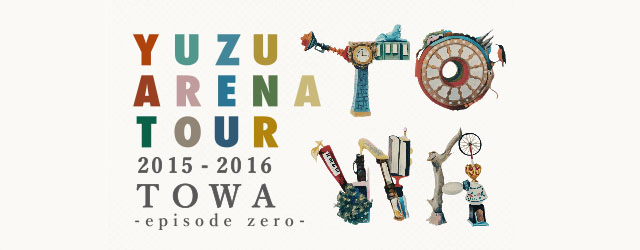 広島_towa-tour