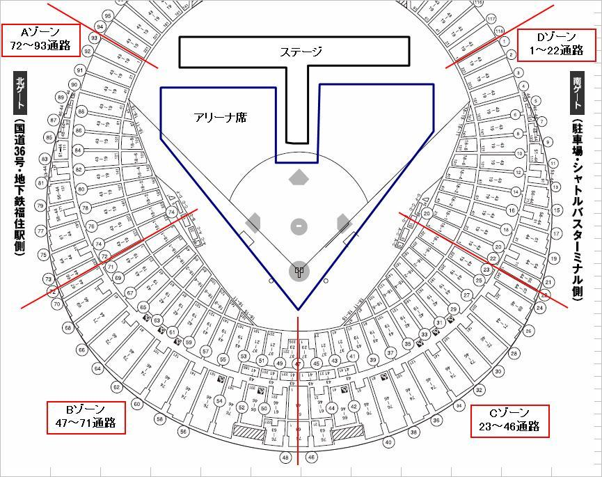 札幌ドーム_スタンド席_座席表
