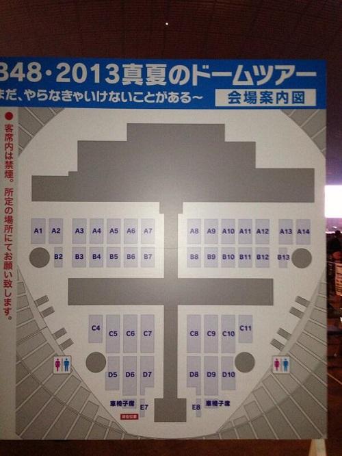 札幌ドーム 座席表 AKB48 2013