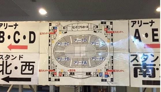 横浜アリーナ+座席表+ジャニーズWEST+2015+パリピポ+祭民魂+アリーナ構成・センターステージ