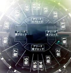 浜崎あゆみ 座席表 ayumi hamasaki~POWER of MUSIC~ 2011 A