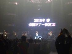 news_thumb_miwa_20141209nagoya3