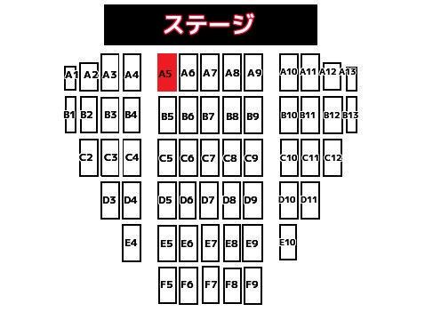京セラドーム_アリーナ席_座席表_1
