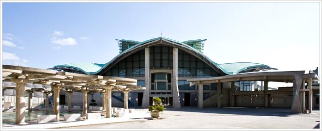 沖縄コンペンションセンター