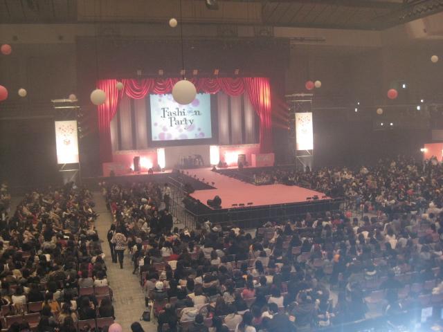 福岡国際センター アリーナ