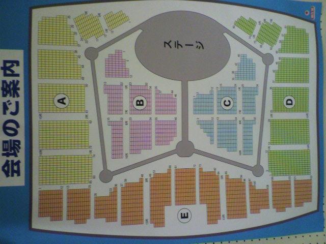 静岡エコパアリーナ 座席表 小田和正 どーも どーも