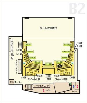 tdc_座席表_バルコニー1
