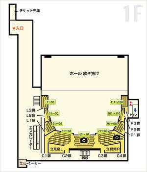 tdc_座席表_バルコニー3