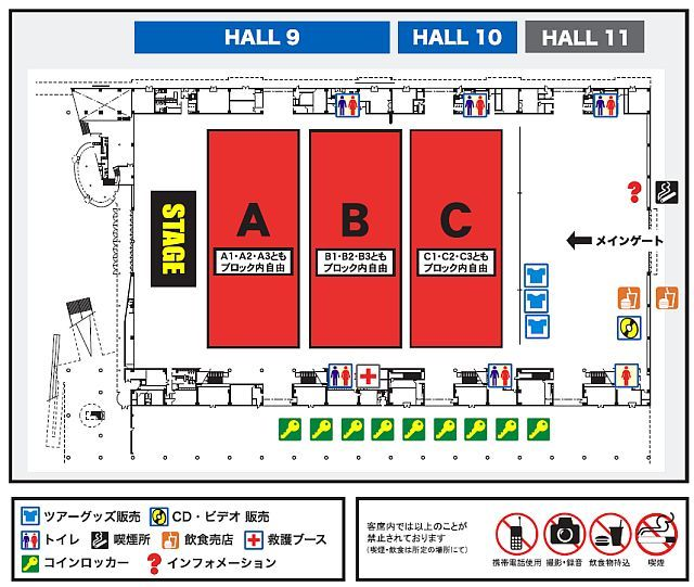 幕張メッセ 展示場 BUMP PF CHICKEN 2012 座席表