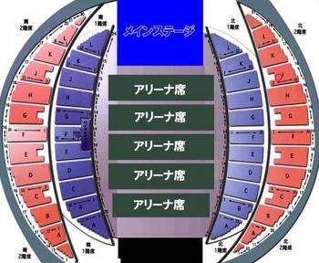 yoyogi_座席表_スタンド席