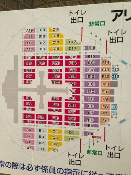 ナゴヤドーム 東方神起 2013 座席表