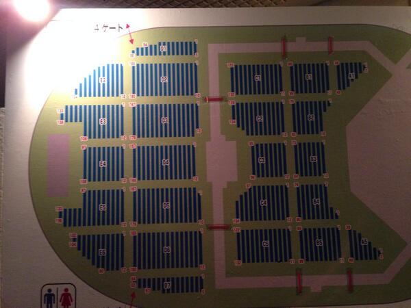 日本ガイシホール Sexy Zoneコンサートツアー2014 座席表