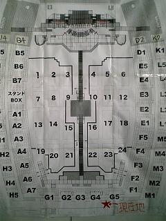 札幌きたえーる 座席表 kat-tun 2007
