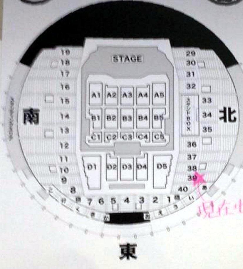 真駒内セキスイハイムアイスアリーナ 座席表 NEWS LIVE TOUR 2015 White