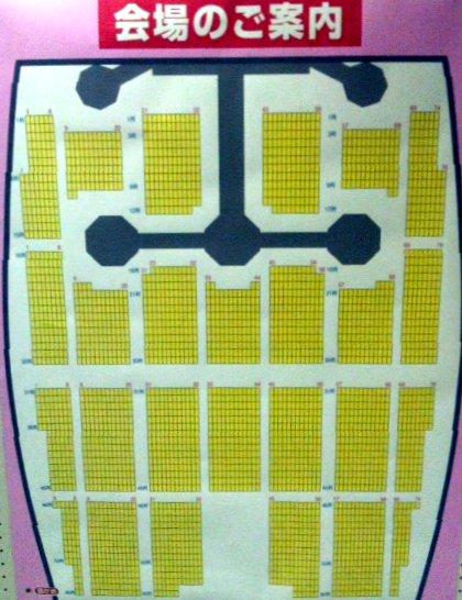 静岡エコパアリーナ 座席表 Perfume 3rd Tour 「JPN」