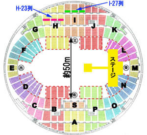 gaisi_スタンド席_座席表