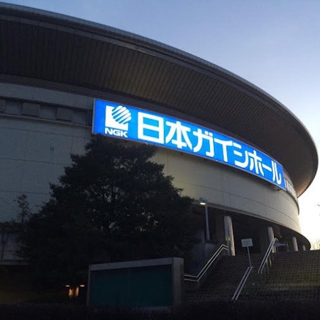 gaisi_外観