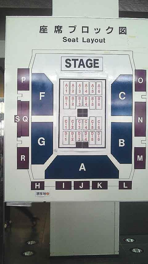 kat-tun 2010 座席表
