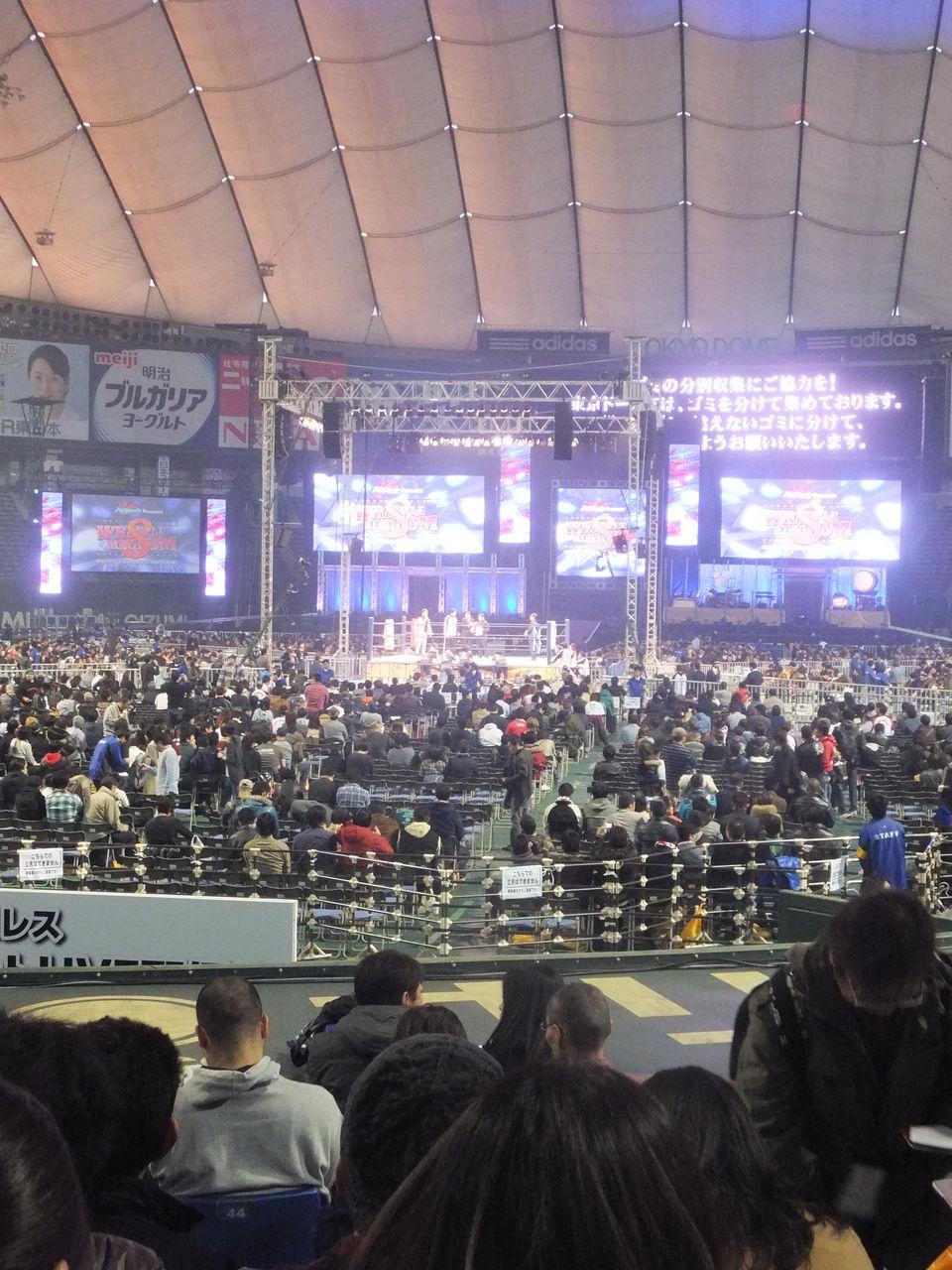 東京ドーム スタンド席正面 前列