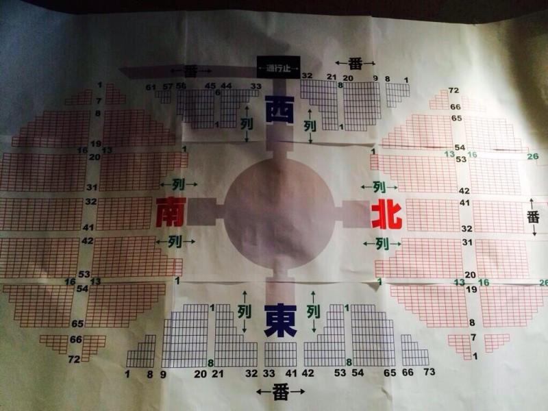 神戸ワールド記念ホール 座席表 BIGBANG ファンクラブイベント 2014