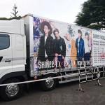 神席祈願!SHINee2016御座席表!北海きたえーる㊙アリーナ